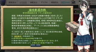 2018初秋イベントE-2大淀さんの説明.png