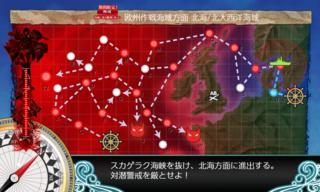 2018初秋イベントE-5ルート解放MAP.png