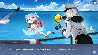 「黒鉄の楽章、誓いの海」end2.png
