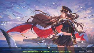 アズレン 黒鉄の楽章、誓いの海 追加ロード画面1.png