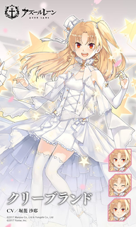 アズールレーン クリーブランド 結婚衣装.png