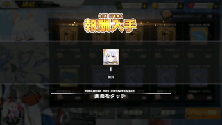戦艦加賀.png