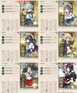 攻略編成_2018初秋イベントE-1甲.png