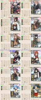 攻略編成_2019冬イベントE-3戦略ゲージ.png