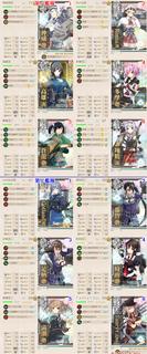 攻略編成_2019春イベント E-3第二戦略ゲージ.png