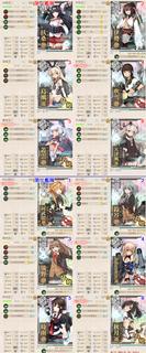 攻略編成_2019春イベントE-5ギミックVマス.png
