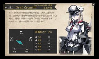 艦これ グラーフ・ツェッペリン.png