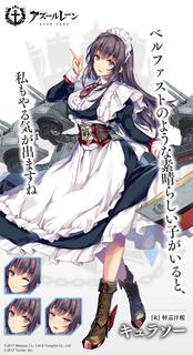 軽巡洋艦・キュラソー.png