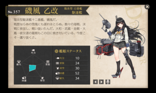 陽炎型 12番艦 駆逐艦 磯風乙改.png