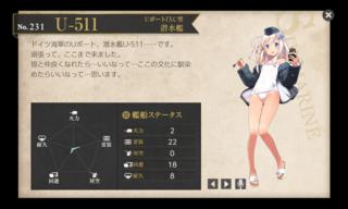 UボートIXC型 潜水艦 Uー551改(さつき1ごう) 里帰り.png