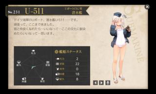 UボートIXC型 潜水艦 Uー551改(さつき1ごう) 里帰り 中破.png