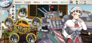 kancolle_20190604-035954092.png
